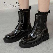 Krazing pot/Лидер продаж натуральная кожа с круглым носком средний