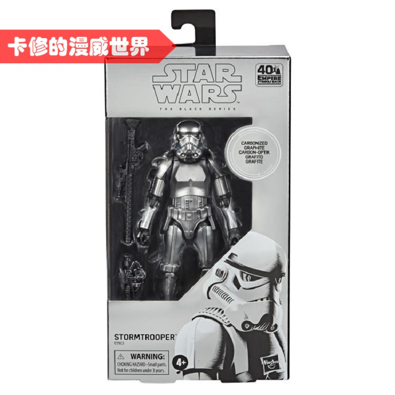 6inch Hasbro Star wars Stormtrooper Carbonized Edition Action Figure Collection toys for christmas gift