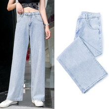 Women's Black Jeans Korean Street Clothing Blue Je