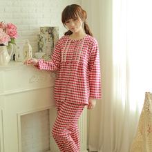 Spring And Autumn Pajamas Sets Plaid Pajamas Sets Cotton Pajamas Sets Long Sleeve Pajamas Sets cheap Me Ju Nantong Mr020b