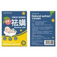 2 упаковки/коробка натуральный экстракт клещей