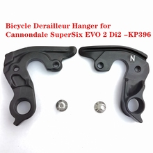 20pcs bicycle rear derailleur hanger dropout alloy hangers for Cannondale SuperSix EVO 2 Di2 Derailleur Hanger Cannondale KP396 велосипед cannondale catalyst 2 2016