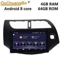 Gravador de rádio multimídia ouchuangbo para great wall c20 com android 10 navegação gps 8 núcleo 6gb ram 128gb rom