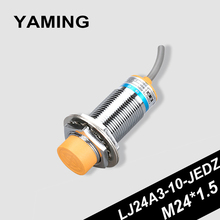 LJ24A3-10-J/EDZ Proximity Switch 10mm Induction Metal Electrical With Wire DC12~24 AC110~220V