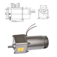 DC Gear Motor 12V 24V 90V 16 1066RPM Big Torque High Speed DC Electric Gearbox DM09 5GN 120W High Torque Permanent Magnet Motor