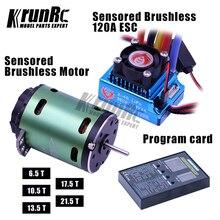 Fogo phoenix rc 10.5t17.5t 2 p 120a sensored brushless motor & esc & led programa cartão combinação conjunto para 1/10 1/12 buggy touring carro