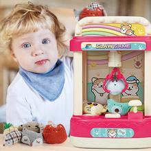 USB Powered электронный Catch DIY кукла машина дом 6 шт. мини-кукла с 5 музыка и светильник кукла мягкая Mnimals детские игрушки подарок