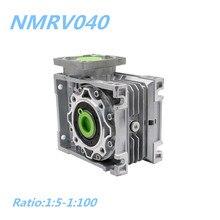 NMRV040 червячный редуктор 1:5/7,5/10/15/20/25/30/40/50/60/80/100 соотношение 14 мм Входной вал коробки передач редуктора для NEMA34