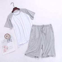 Мужская пижама из модала sanderala тонкая Пижама с круглым вырезом