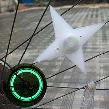 Star Shape LED Bicycle Wheel Spoke Light Waterproof Bike Lighting Spokes Wire Tire Cycling Accessories Night Lamp
