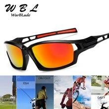 WarBLade 100% UV400 Night Vision Polarised Driving Sun Glasses For Men Polarized
