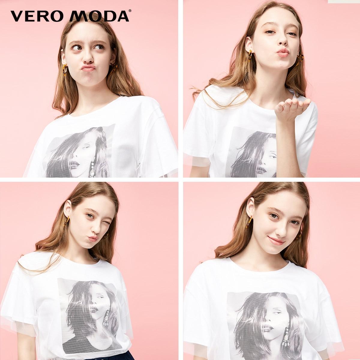 Vero Moda Women's Person Print Gauzy Round Neckline T-shirt   319201631