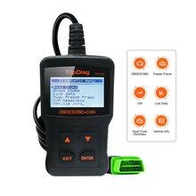 цена на car computer OBD2 Code Reader Scanner auto Engine Car detector fault scanner code reader.