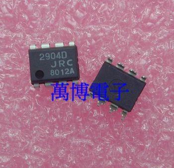 10pcs Japan JRC NJM2904D Dip-8 Computing Amplifier Chip JRC2904D Single Power Supply Two-way Computing Amplifier 2904D фото