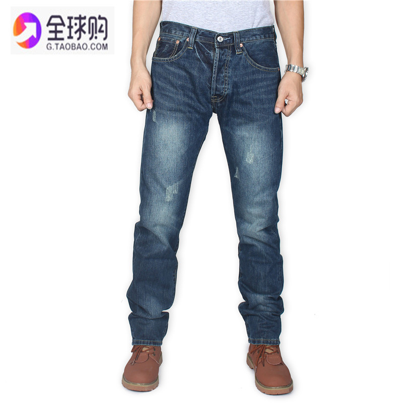 Reeves Jeans Men's 501 Straight-Cut Autumn And Winter New Style 2019 Cat Whisker Faded Official Genuine Product MEN'S Casual Pan