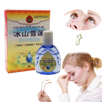 5 sztuk krople do oczu łagodzi suche oczy anti-swędzące usuwanie zmęczenie oczy zdrowie płyn do pielęgnacji chroń wzrok tanie i dobre opinie CN (pochodzenie)