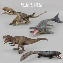 Jurassic solid simulation plesiosaur dinosaur static dinosaur toy model plesiosaur model plastic doll simulation dinosaur hand model toy