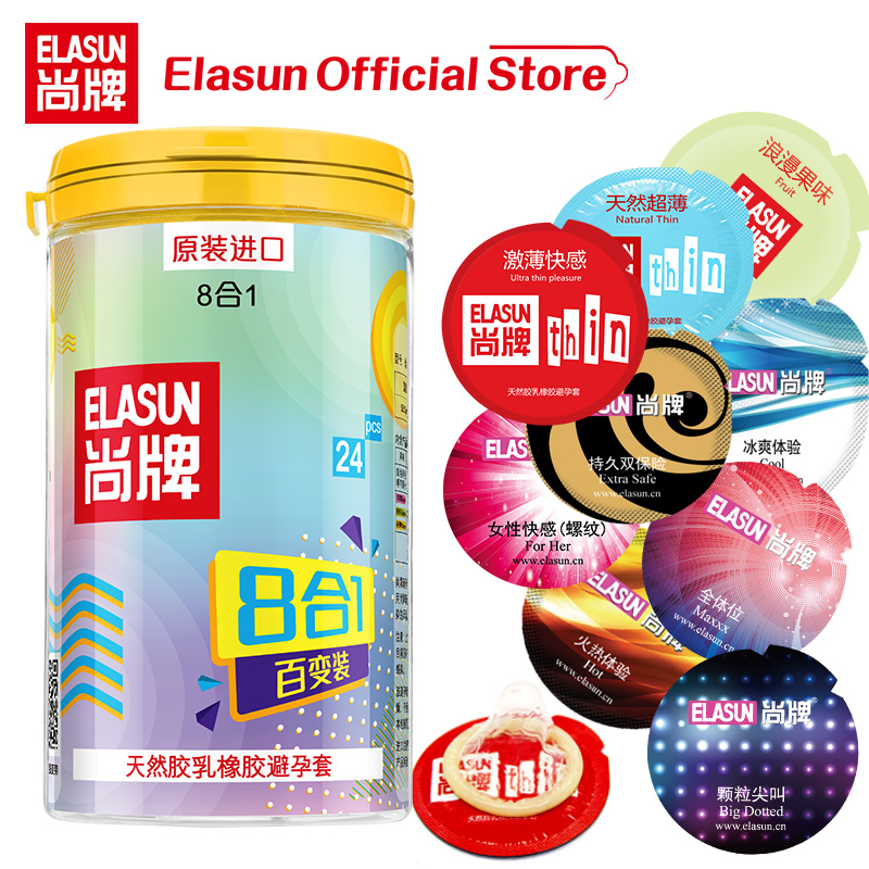 Elasun Condoms 8 Types Ultra Thin Ribbed Delay Cock Condom Intimate Goods Sex Product <font><b>Natural</b></font> Latex Penis Sleeve Condoms For Men image