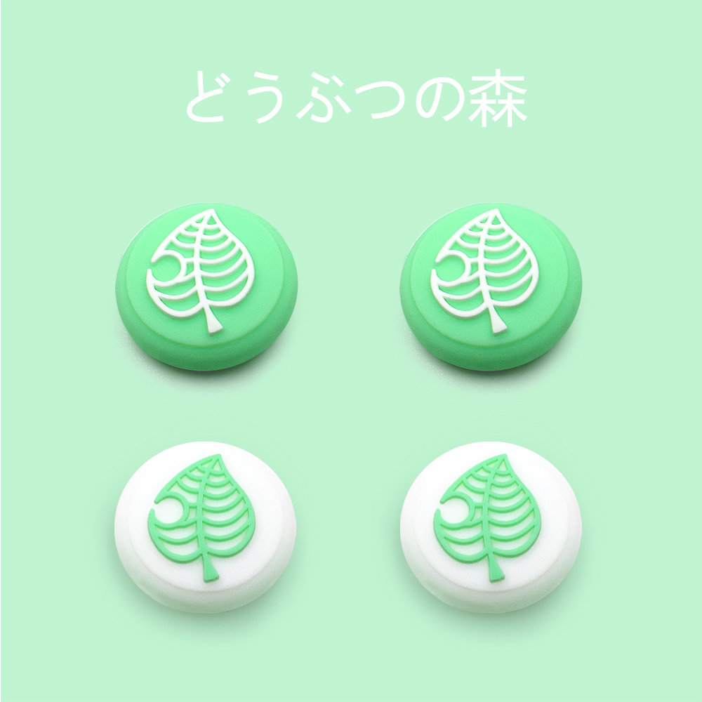 Cute Nintend Switch Animal Crossings Silicone Joystick Thumb For Nintend Switch/Lite Joy-con 4 PCS Stick Grip Analog Cover Case