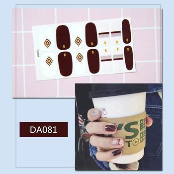 Nail Sticker Fully Wrapped Nail Back With Glue Plaid Cute Sticker DIY Shiny Sticker Decorative Manicure Nail Stickers Mix Series image