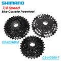 Запчасти для передачи велосипеда SHIMANO MTB CS-HG200-7/8 кассеты для велосипеда 12-14-16-18-21-24-28-32t 7S/8S скоростной велосипед