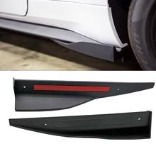 2個ユニバーサル車体サイドスカート延長ロッカースプリッタディフューザーウイングレットバンパーフォードマスタングroush 2015 2016 2017