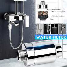 Warmtoo 4 Layers Filtration Faucet Bath Water Purifier Shower Front Filter Water Filter Water Treatment Health Softener Chlorine