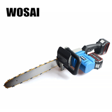 WOSAI Cordless Chain Saw Brushless Motor Power Tools 40V li-ion Electric Chainsaw Garden