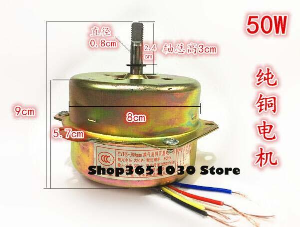 AC220V 0.23A 50W 3 Speed Ventilator Fan Motor 10.5 X 9.5 X 8cm For Factory 50Hz 50W