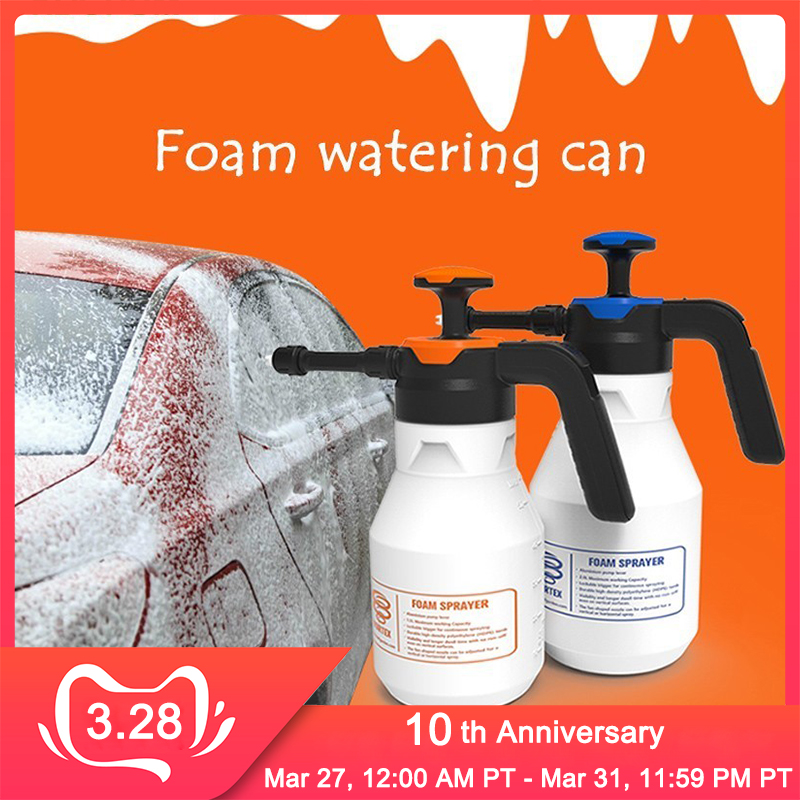 2L Foam Sprayer Pressure Pump Car Wash Watering Can Foam Nozzle For Home Window Cleaning ToolsSprayers