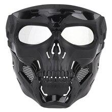 Skull Full Face Helmet Mask Halloween Outdoor Cosplay Masks
