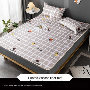 Summer Cool Sleeping Mat 80x160cm And Breathable Ice Silk Cold Sheets Double Pillowcase Mattress Can Be Washed And Folded