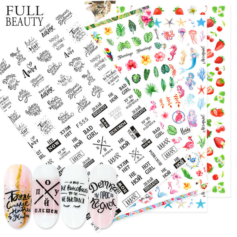 1pcs 3D Nail Slider Zwart Rusland Brief Sticker Decals Flamingo Ontwerp Adhesive Manicure Tips Nail Art Decoraties CHF554-563