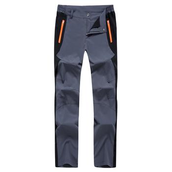 Outdoor Stretch spodnie do wędrówek pieszych mężczyźni kobiety szybkie suche spodnie Camping Trekking wędkarstwo sportowe spodnie rozciągliwe oddychające cienkie spodnie tanie i dobre opinie WOMEN Zipper fly Poliester spandex Pełnej długości Camping i piesze wycieczki Pasuje prawda na wymiar weź swój normalny rozmiar