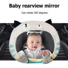 Automobile Interior Decoration Parts Cute Mirror Car Safe Easy View Back Seat Mirror Baby Facing Rear Safety Monitor