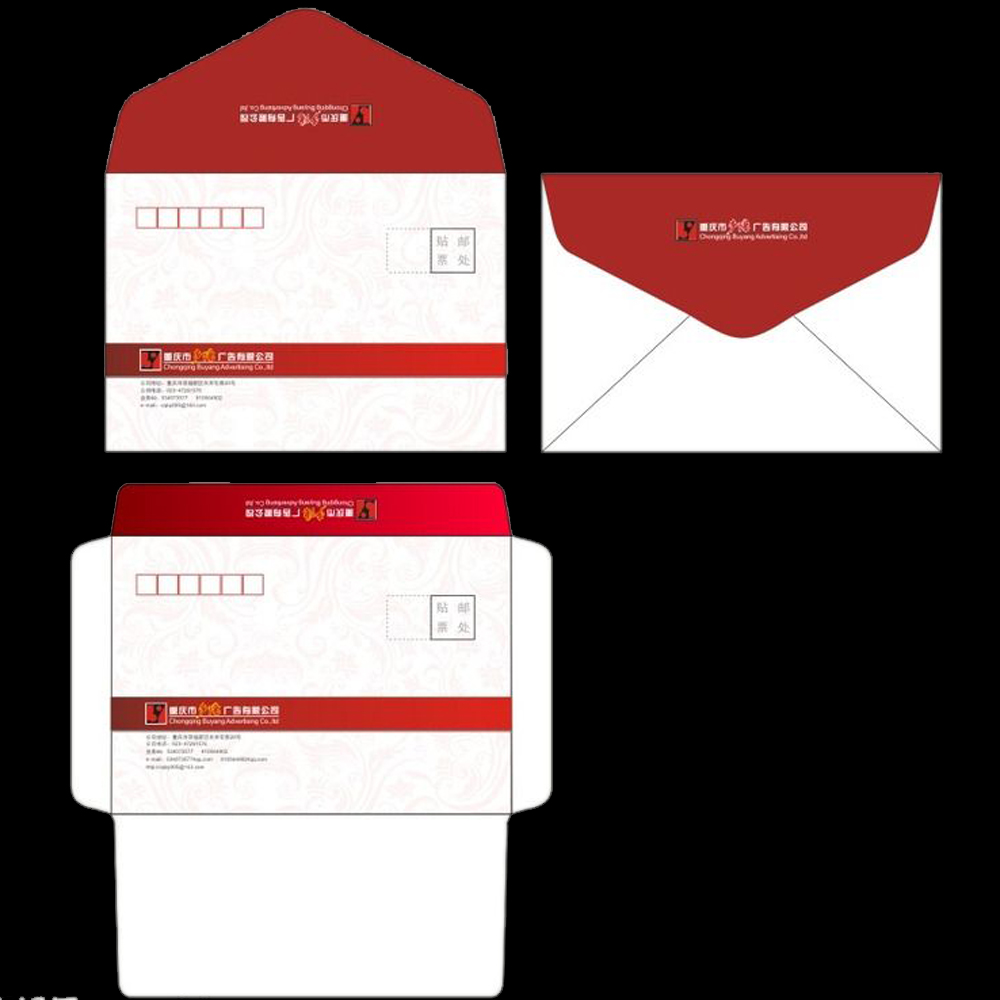 Printed Customized Double Tape Envelope, Document Bag