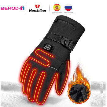 Winter Motorcycle Gloves Heating Fingers Gloves Usb Heating Guantes Moto Waterproof Hand Warmer Electric Thermal Gloves  Black electric thermal gloves winter usb hand warmer cycling motorcycle bicycle ski gloves rechargeable battery heated gloves