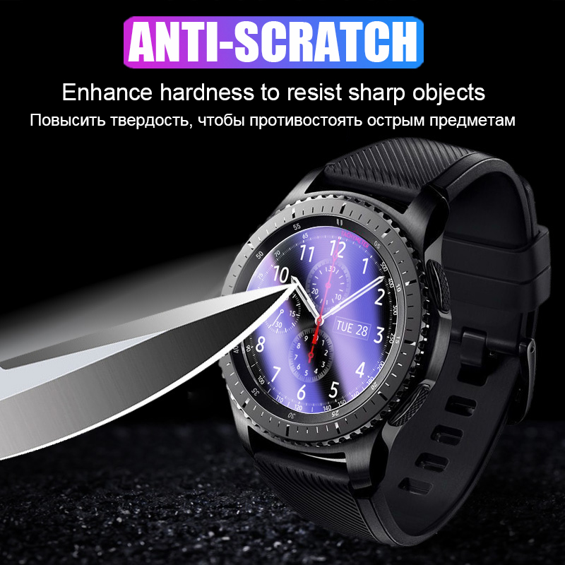 2.5D HD Protective Film For Samsung Galaxy Watch 42mm 46mm Gear S2 S4 Sport S3 Classic Frontier Screen Protector Tempered Glass 4