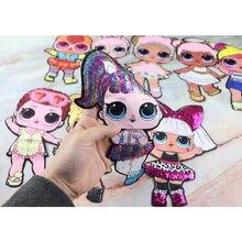 Мультяшные нашивки, женская мода, LoL кукла, для девочек, милая Мода, мальчик, кукла, вышивка, патч, сделай сам, украшение одежды, блестящая ткань