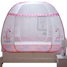 Складная москитная сетка для комнаты, москитная сетка, кровать, сетка для детей, детская складная кровать, палатка, москитная сетка для двойной кровати