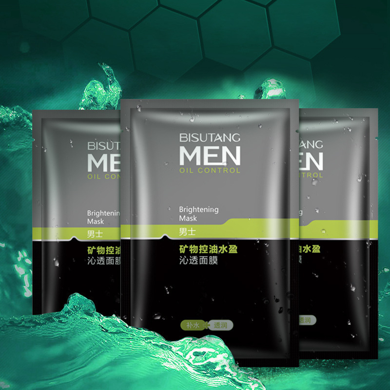 3pcs Mineral Oil Control Men Mask, Skin Care, Oil Control, Clean, Shrink Pores, Moisturizing Products Face Mask Skin Care Men