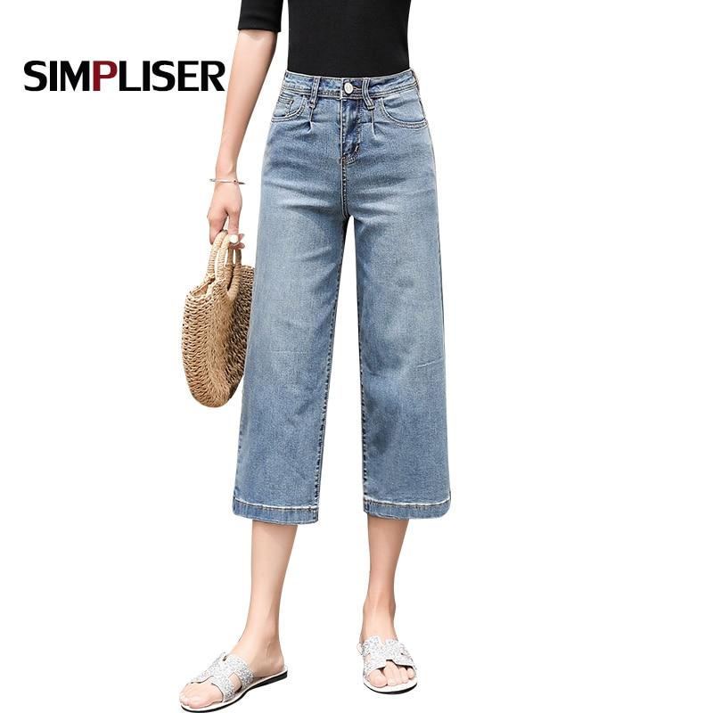 Hot Women Denim Jeans Pants High Waisted Capri Jeans Trousers Plus Size 32 Femme Jeans Wide Leg Pants Push Up Mom Jeans Vintage
