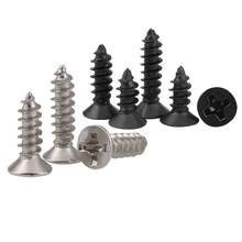 M1-M3 Mini Phillips Countersunk Self-tapping Screws Flat Head Cross Tapping Small Bolts KA Nickel/Black Zinc Plated(China)