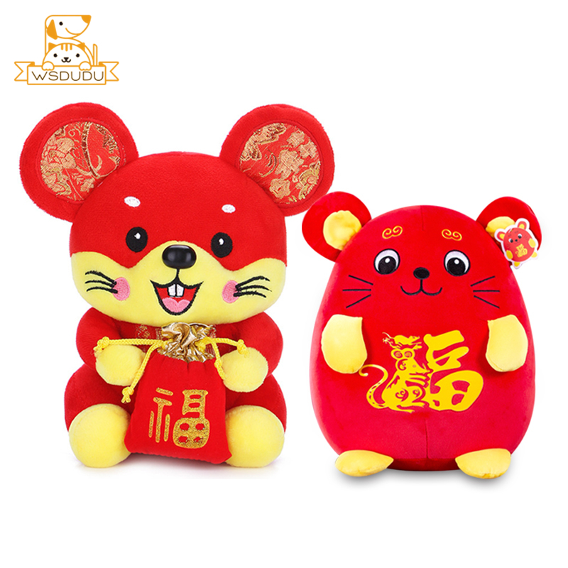 Cute Mouse Happy New Year Plush Stuffed Toys Soft Animal Dolls 2020 Rat Festival Gift Chinese Lucky Figure Cartoon Decor Blessed