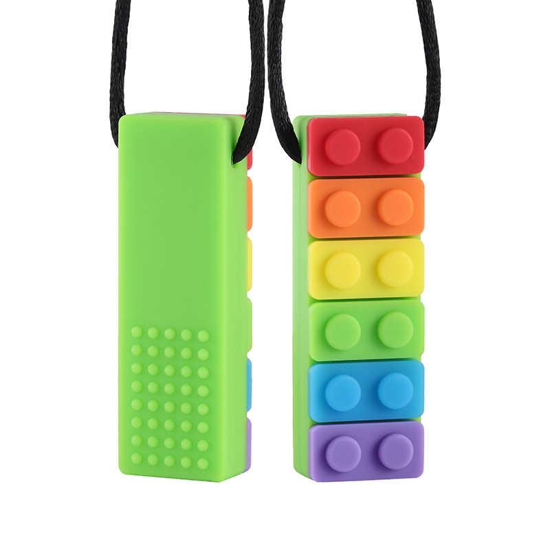 2 個虹レンガかむかむネックレスおしゃぶり自閉症感覚治療ツール子供歯ごたえおもちゃ
