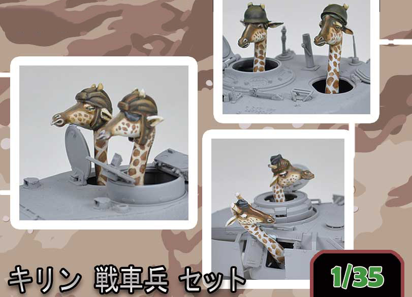 1/35  Modern  Giraffe  Crew (6 Head, ) (NO TANK )  Resin Figure Model Kits Miniature Gk Unassembly Unpainted