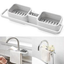 Kitchen sink faucet sponge soap cloth drain rack storage box storage double storage box adjustable kitchen bathroom storage