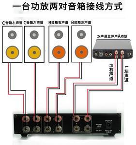 Image 3 - חדש FX אודיו PW 6 Amplificador HIFI דיגיטלי אודיו מגבר Switcher Spiltter בורר מוצלב 2 דרך רמקול Amp ממיר
