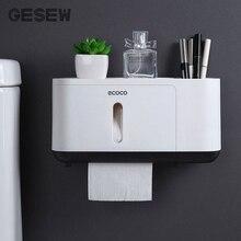 GESEW коробка для салфеток для туалета водонепроницаемый настенный туалетный дозатор держателя для бумаги портативный ящик для салфеток для ванной комнаты Стеллаж для хранения