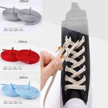 Шнурки для обуви эластичные резиновые 100 см 1 пара